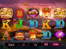 Tragamonedas gratis Just Jewels como vencer una maquina de poker-754486