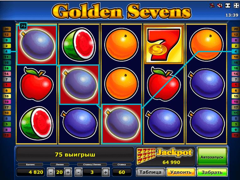 Online GamesOS secuencia de maquinas tragamonedas de frutas-582885