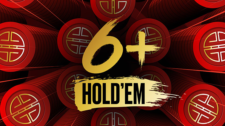 Pokerstars login casino online confiable Brasília-573606