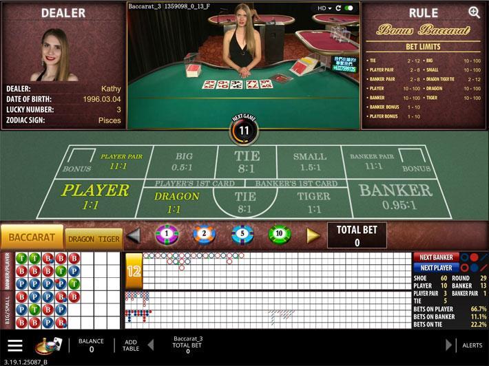Baccara online casino confiable Santiago-654872