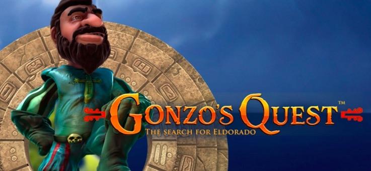 Giros gratis online tragamonedas Tower Quest-679352