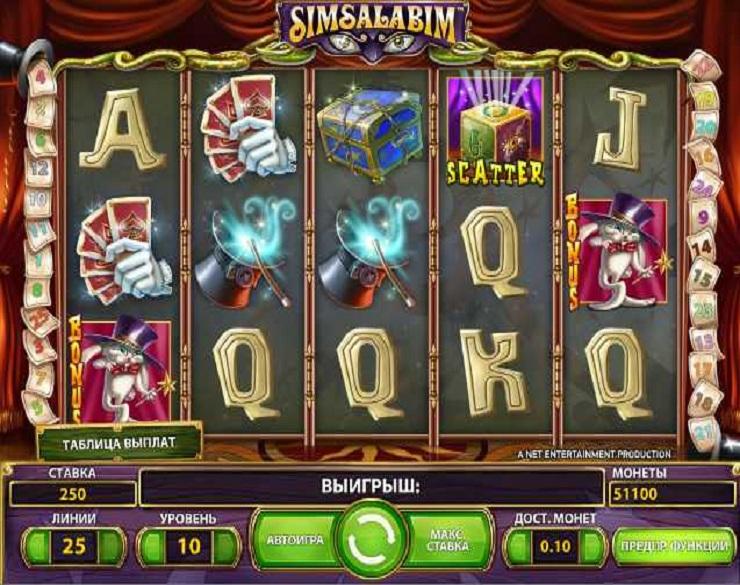 Tragamonedas gratis Samba Spins bingo cartones-120222